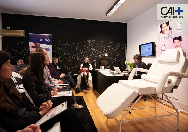 Workshop επίδειξης εφαρμογών αισθητικής ιατρικής από την CAI Pharmaceuticals