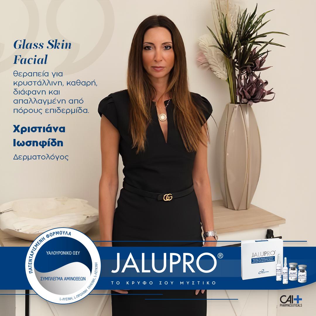 Jalupro_ChristianaIosifidi