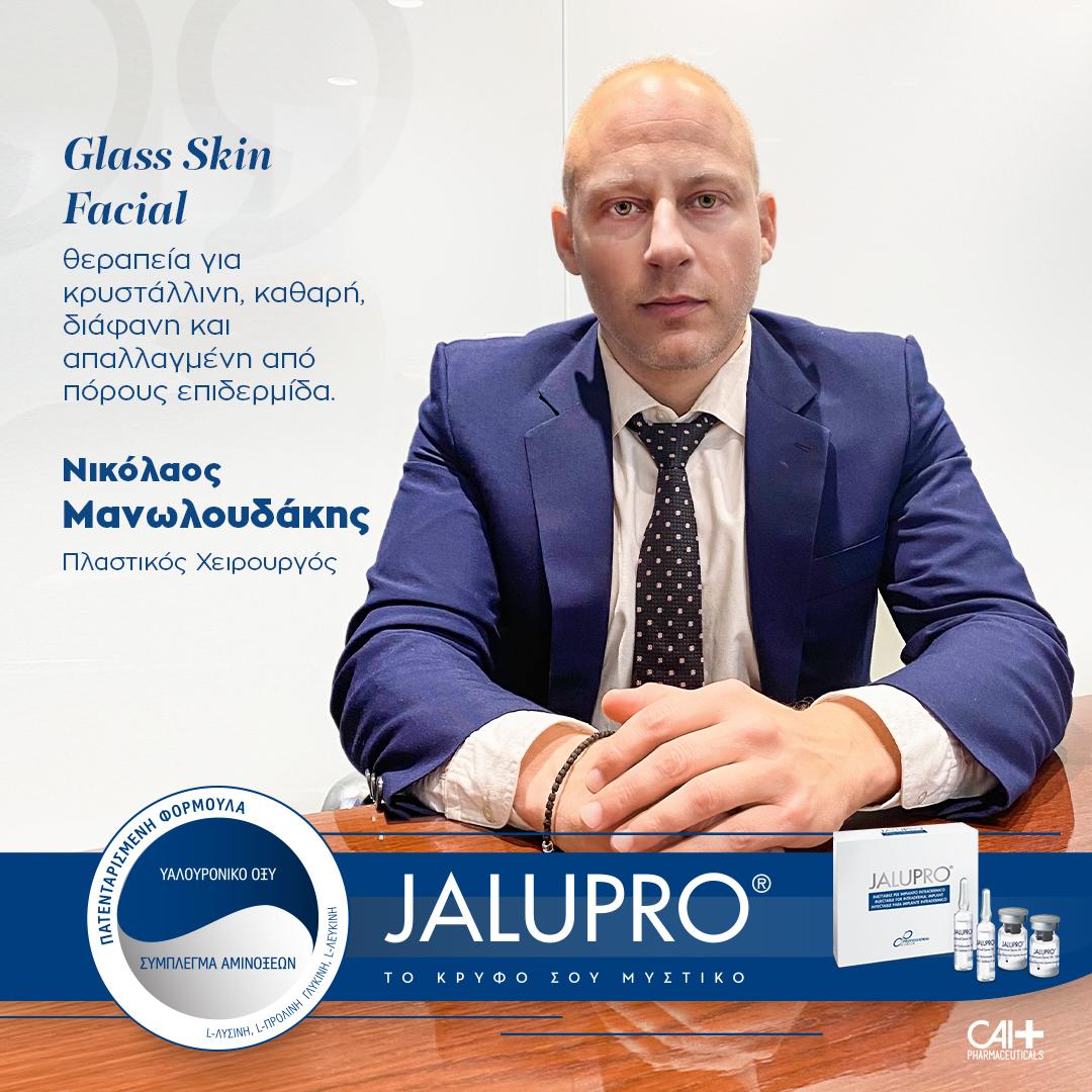 Jalupro_GlassSkin___Manoloudakis2