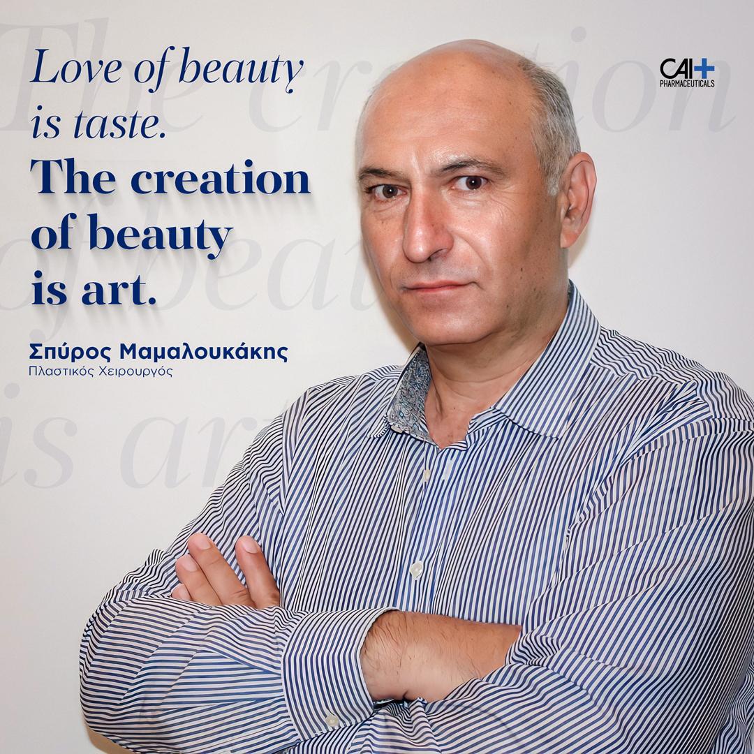 Quote_Mamaloukakis_CoB